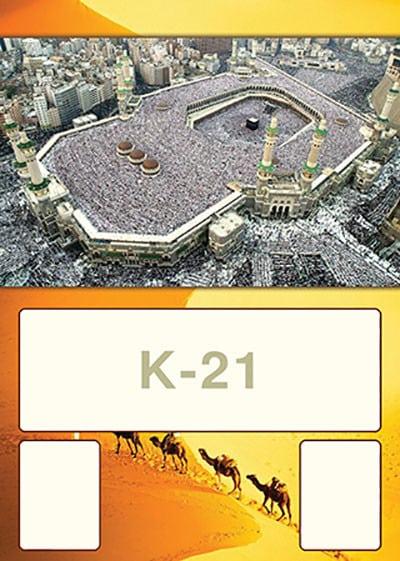 K21 - K21