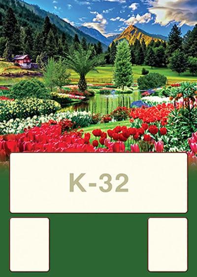 K32 - K32