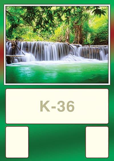K36 - K36