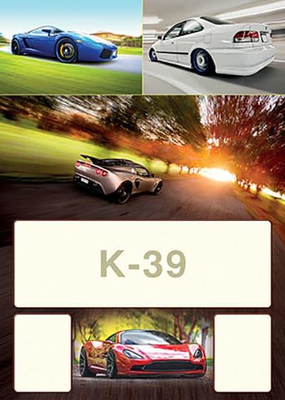 K39 - K39