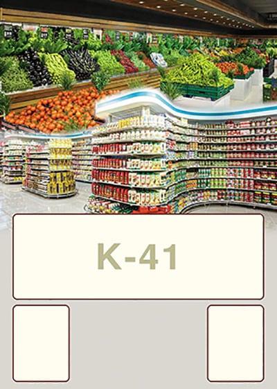 K41 - K41