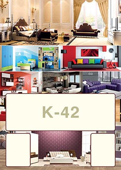K42 - K42