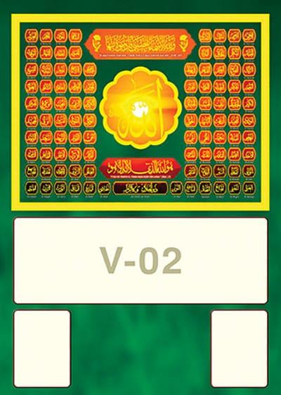 V02 - V02